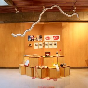 小柳 亜加莉|KOYANAGI Akari<br />展示風景