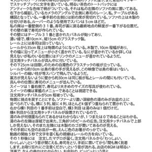小柳 亜加莉 KOYANAGI Akari<br />不可逆