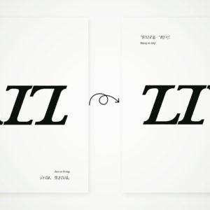 小泉 大季|KOIZUMI Daiki<br />04