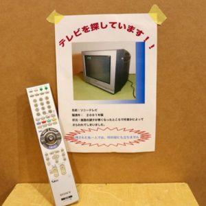 小柳 亜加莉|KOYANAGI Akari<br />08 テレビ探しています