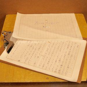 小柳 亜加莉|KOYANAGI Akari<br />10 冬はメンソール