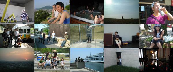 2005_naoshima