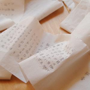 小林 真結子|KOBAYASHI Mayuko<br />
