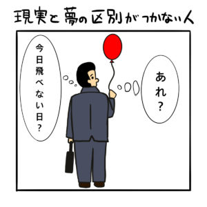 北村 優介|KITAMURA Yusuke<br />07_2020/06/05_絵を描きたくなった-1