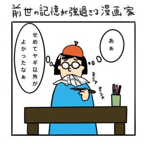 北村 優介|KITAMURA Yusuke<br />07_2020/06/05_絵を描きたくなった-2
