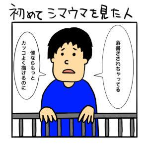 北村 優介|KITAMURA Yusuke<br />07_2020/06/05_絵を描きたくなった-3