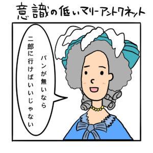 北村 優介|KITAMURA Yusuke<br />07_2020/06/05_絵を描きたくなった-4