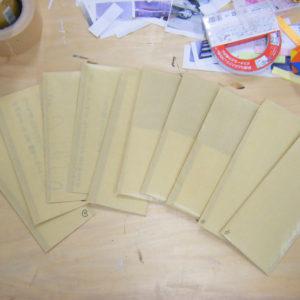 2) 森をあぶり出す<br />手紙を書く_1