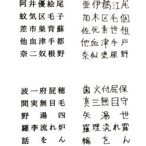 小澤 奈波|OZAWA Nanami<br />02_2020/05/31_19コ