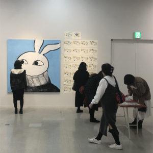 柚木 海音|YUNOKI Kanon<br />うさぎの絵本『アンドレのすみか』