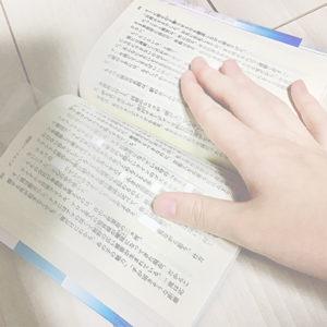 青山 優衣|AOYAMA Yui<br />12_2020/06/10_虫食い
