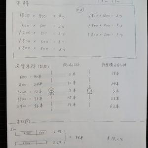 3) 実験 - 制作 - 幾つかの作品<br />検討-06
