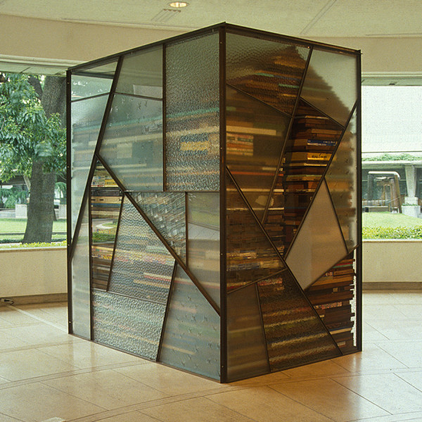 喪失 | LOSS<br /> 1992<br /> 世田谷美術館(東京)