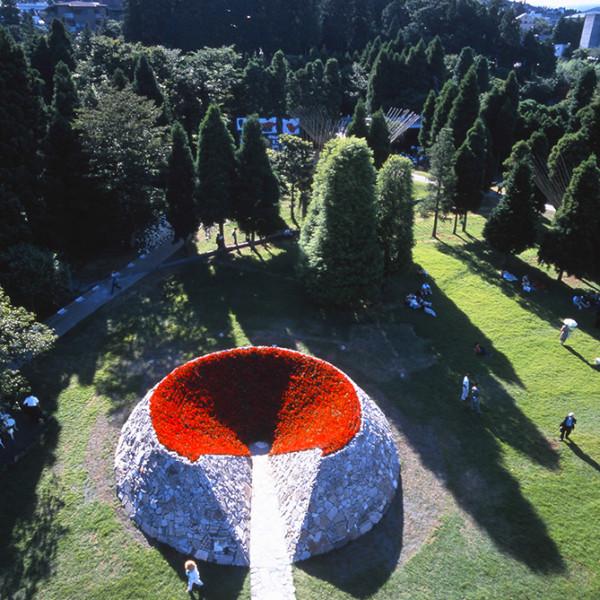記憶の場所 '99 | RECOLLECTION FIELD `99<br /> 1999<br /> 箱根彫刻の森(神奈川)